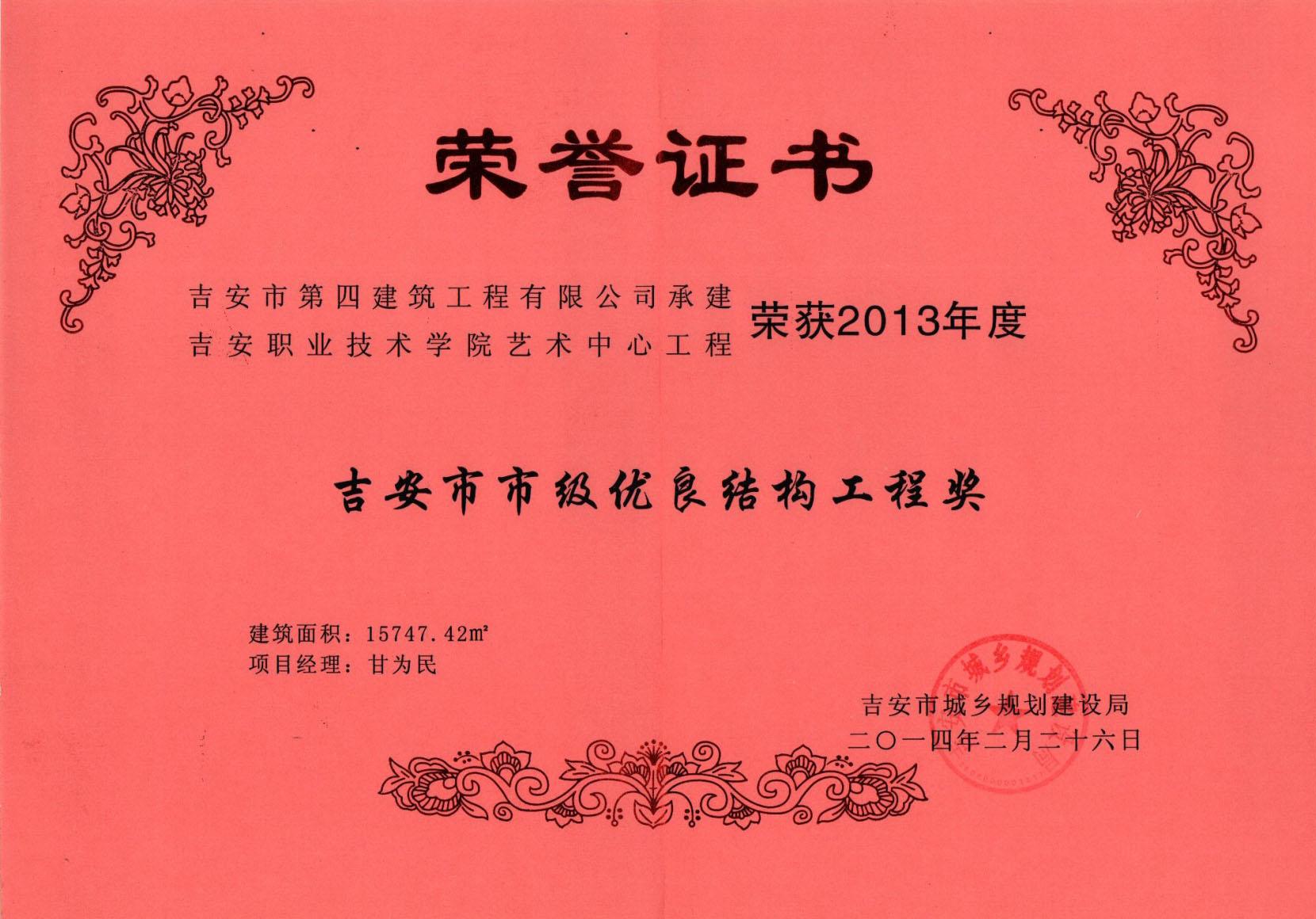 千赢国际|平台职业技术学院艺术中心