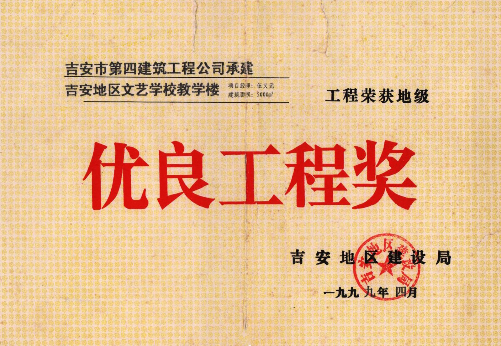 千赢国际 平台地区文艺学校教学楼